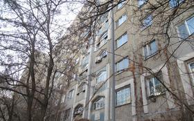 3-комнатная квартира, 75.5 м², 9/9 этаж, мкр Аксай-4, Мкр Аксай-4 16 за 37.6 млн 〒 в Алматы, Ауэзовский р-н