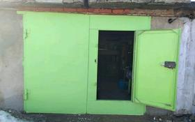 гараж в 7 обществе за 360 000 〒 в Рудном