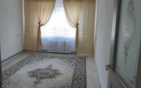 2-комнатная квартира, 51 м², 2/5 этаж, 3 мкр 38 за 5.5 млн 〒 в Кульсары