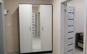 1-комнатная квартира, 43 м², 1/9 этаж посуточно, проспект Абылай-Хана 1/3 за 10 000 〒 в Кокшетау