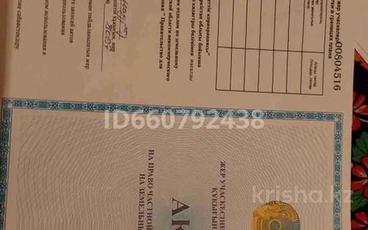 Участок 10 соток, Долана 43 за 4 млн 〒 в Туркестане
