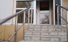 Офис площадью 80 м², 8-й мкр 22 за 200 000 〒 в Актау, 8-й мкр