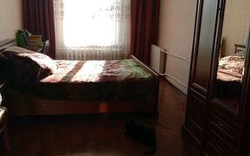 3-комнатная квартира, 84.6 м², 5/5 этаж, Каратальская улица 116 за 20 млн 〒 в Талдыкоргане