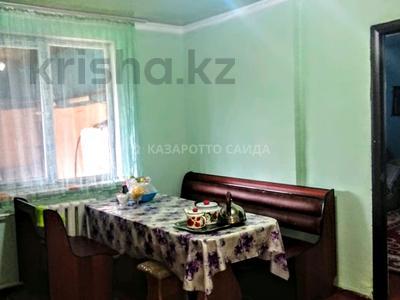 4-комнатный дом, 120.6 м², 12 сот., АК жол 38 за 22 млн 〒 в Иргелях — фото 11