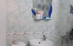 1-комнатная квартира, 30.3 м², 4/5 этаж, Рыскулова 271 — Рыскулова,Макаренка,Жубанова за 3.9 млн 〒 в Актобе