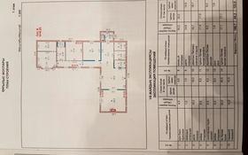 4-комнатный дом, 188 м², 10 сот., Мкр Жеруйык за 70 млн 〒 в Атырау
