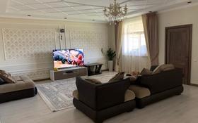 5-комнатная квартира, 250 м², Мкр Астана 33 за 50 млн 〒 в Таразе