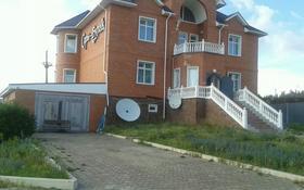 7-комнатный дом посуточно, 450 м², 20 сот., Бурабай (Боровое) за 70 000 〒