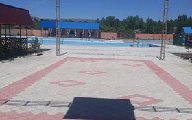 зона отдыха за 130 млн 〒 в Талдыкоргане
