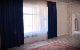 "4-комнатный дом, 140 м², 10 сот., мкр ""Шыгыс 2"", Шыгыс 2 19 за 45 млн 〒 в Актау, мкр ""Шыгыс 2"""