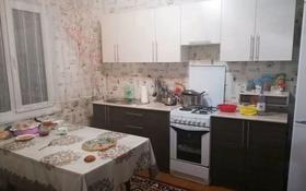 4-комнатный дом, 73.2 м², 10 сот., Устаздар 19 за 7 млн 〒 в Усть-Каменогорске