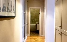 2-комнатная квартира, 76 м², 8/20 этаж помесячно, Сатпаева — Шагабутдинова за 250 000 〒 в Алматы, Бостандыкский р-н
