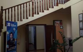 Офис площадью 480 м², Мкр.Каспий 90 — проспект Каныша Сатпаева за 1.2 млн 〒 в Атырау