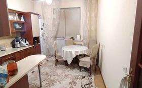 3-комнатная квартира, 107 м², 3/12 этаж, Туркестан 8 за ~ 41.5 млн 〒 в Нур-Султане (Астана), Есиль р-н