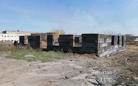 Участок 7.2 сотки, проспект Бауыржана Момышулы 95 — Амангельды за 4.4 млн 〒 в Темиртау