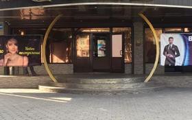 Магазин площадью 100 м², Шакарима 13 за 70 млн 〒 в Семее