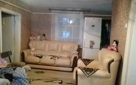 4-комнатный дом, 64 м², 10.6 сот., улица Панфилова за 11 млн 〒 в в селе Шамалган