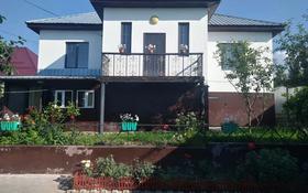 7-комнатный дом, 240 м², 8 сот., Село Жанатурмыс — Аманжолова Касыма за 45 млн 〒 в Алматы