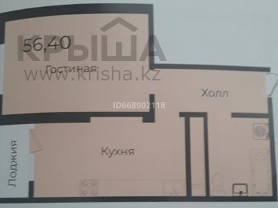 2-комнатная квартира, 56 м², 11/18 этаж, Абая 157/2 — Брусиловского за 28 млн 〒 в Алматы, Бостандыкский р-н