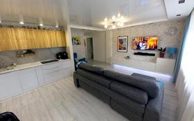 4-комнатная квартира, 77 м², 1/5 этаж, Набережная 64 за 24 млн 〒 в Щучинске