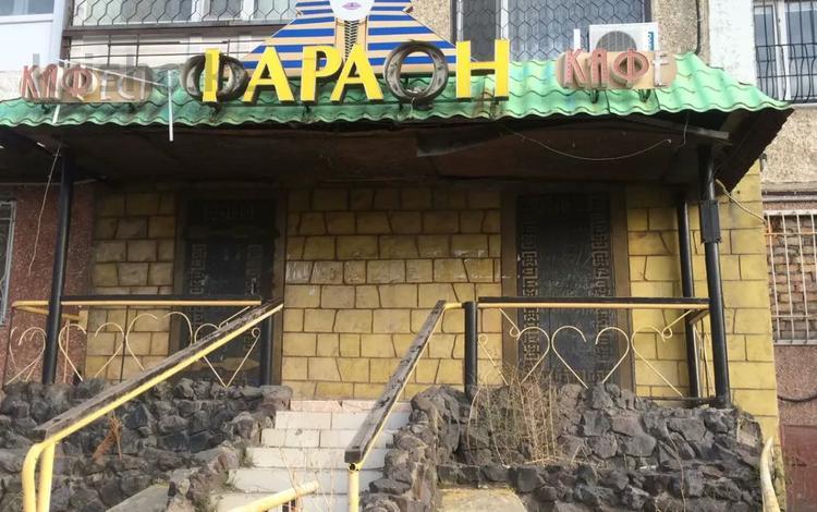 """Нежилое помещение (кафе """"Фараон"""") за 14.7 млн 〒 в Экибастузе"""