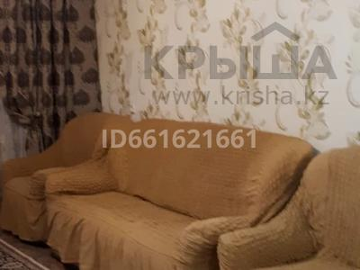 4-комнатная квартира, 80 м², 6/9 этаж помесячно, Сатпаева 4 за 160 000 〒 в Усть-Каменогорске — фото 3