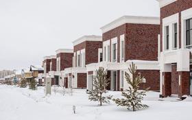 4-комнатная квартира, 290.88 м², Зейна Шашкин 20 за ~ 111.4 млн 〒 в Нур-Султане (Астана), Есиль р-н