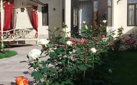 8-комнатный дом посуточно, 330 м², 11 сот., Пр. Жамбыла — Ул. Сулейменова за 40 000 〒 в Таразе