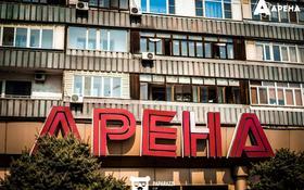 Магазин площадью 21 м², Абая 141 за 4 000 〒 в Алматы