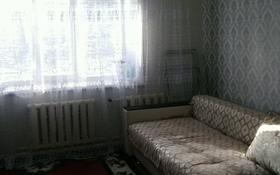 3-комнатный дом, 70 м², 2 сот., Целинная за 11.5 млн 〒 в