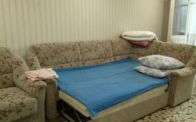 1-комнатная квартира, 36 м², 1/5 этаж по часам, Мухита 127 — Алмазова за 1 000 〒 в Уральске