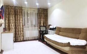 2-комнатная квартира, 46 м², 5/5 этаж, Строительная улица 4/1 за 11.9 млн 〒 в Костанае