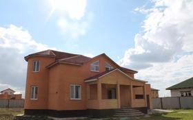 4-комнатный дом, 174 м², 10 сот., Мкр. 1 56 за 28 млн 〒 в Малотимофеевке