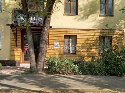 Магазин площадью 8 м², Айманова 226 — Тимирязева за 65 000 〒 в Алматы, Бостандыкский р-н