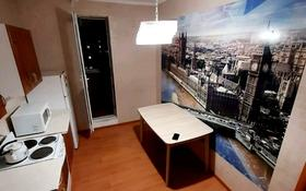 1-комнатная квартира, 45 м², 9/10 этаж посуточно, Кудайбердиулы 17 за 6 000 〒 в Нур-Султане (Астана)