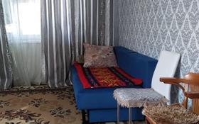 4-комнатная квартира, 75 м², 5/5 этаж, 4 мкр 4 за 14 млн 〒 в Аксае