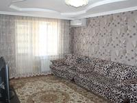 2-комнатная квартира, 40 м², 2/4 этаж посуточно