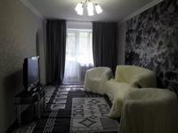 2-комнатная квартира, 45 м², 3/4 этаж по часам