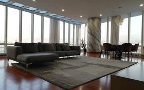 5-комнатная квартира, 240 м², 13 этаж поквартально, Аль-фараби 77/1 за 2 млн 〒 в Алматы