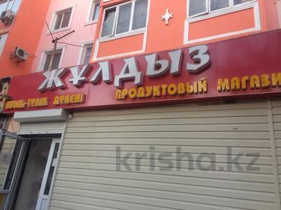 Магазин площадью 53 м², проспект Абая 54 за 18 млн 〒 в