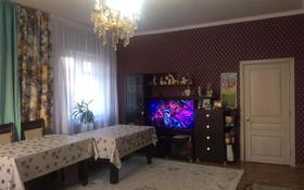 3-комнатный дом, 108 м², 10 сот., Станционная 1/55 1/55 за 22 млн 〒 в Костанае