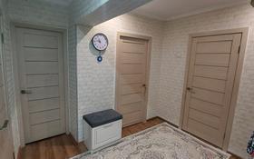 2-комнатная квартира, 54 м², 2/2 этаж, Светлова 9 — Алтынсарина за 17 млн 〒 в Талгаре