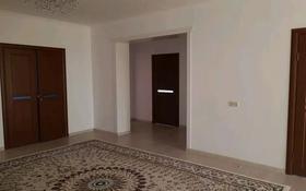 8-комнатный дом, 300 м², 10 сот., Наурыз 41 — Мамбетова за 45 млн 〒 в