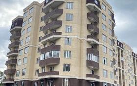 2-комнатная квартира, 62.2 м², 2/10 этаж, мкр №12, 12-й мкрн 26 за ~ 23.9 млн 〒 в Алматы, Ауэзовский р-н