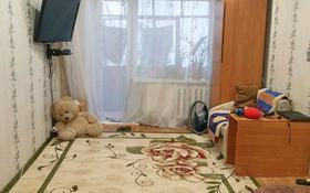 1-комнатная квартира, 30 м², 2/5 этаж, Бородина 225 за 7.5 млн 〒 в Костанае