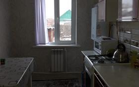 3-комнатный дом, 60 м², 4 сот., Амангельды за 16 млн 〒 в Костанае