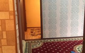 2-комнатная квартира, 46 м², 1/5 этаж, Карасу мкр 24 за 7.2 млн 〒 в Таразе