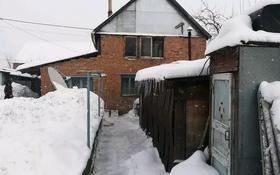 3-комнатный дом, 87 м², 5 сот., Алтайская — Пушкина Алтайская за 6.9 млн 〒 в Красина