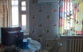 1-комнатная квартира, 34 м², 4/4 этаж, улица Гагарина 26 — Смаилова за 5.5 млн 〒 в Жезказгане