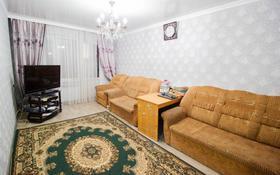 2-комнатная квартира, 47 м², 4/5 этаж, Мкр Жастар за 13.2 млн 〒 в Талдыкоргане